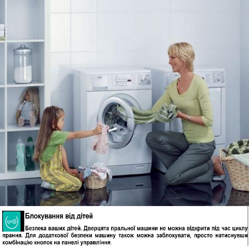 Почему машинка стиральная рвет вещи